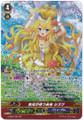 Splendid Fortune, Shizuku G-CB07/S03 SP