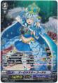 Aurora Star, Coral G-CB07/S06 SP