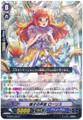Seedling Voice, Lauris G-CB07/043 C