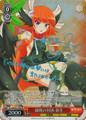 Yayoi, Last Battle HLL/WE28-01HR HR