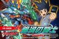 EB08 Champions of the Galaxy Japanese Box