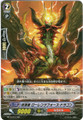 Eradicator, Lorentz Force Dragon RR BT14/017