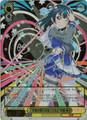 Mirai no Bokura wa Shitteru yo Yoshiko Tsushima LSS/W53-002SSP SSP