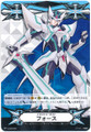 Imaginary Gift/Force Blaster Blade V-TD01/0004 TD