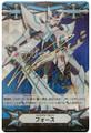 Imaginary Gift/Force Blaster Blade Signed V-TD01/0005 TD