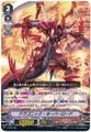 Dragonic Overlord V-TD02/002 TD