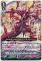 Dragonic Overlord V-TD02/002 RRR