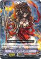 Dragon Monk, Gojo V-TD02/008 TD
