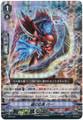 Embodiment of Armor, Bahr V-TD02/009 RRR