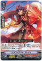 Dragon Knight, Burj V-TD02/010 TD