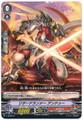 Lizard Runner, Undeux V-TD02/011 TD