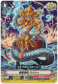 Demonic Dragon Mage, Rakshasa V-TD02/013 TD