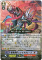 "Covert Demonic Dragon, Hyakki Vogue ""Reverse"" RR BT14/015"