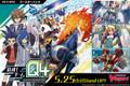 V Booster Set 01 Unite! Team Q4 x4 Oracle Think Tank  RRR RR R C Complete Set