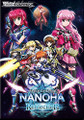 Nanoha Reflection Booster BOX