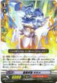 Silver Collar Snowstorm, Sasame RR BT14/016