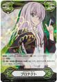 Protect Misaki Tokura Signed V-BT01/0011 SCR