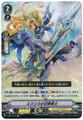 Conjurer of Mithril V-BT01/013 RR