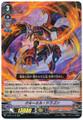 Cruel Dragon V-BT01/019 RR
