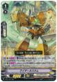 Raizer Custom V-BT01/023 RR