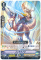 Funelgal V-BT01/025 R