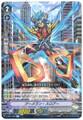 Boomerang Thrower V-BT01/040 R