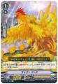 Luck Bird V-BT01/056 C