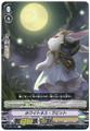 Whiteness Rabbit V-BT01/057 C