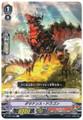 Dominance Dragon V-BT01/065 C