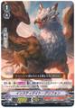 Instigate Griffin V-BT01/066 C