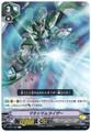 Maximum Raizer V-BT01/069 C