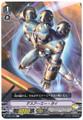 Death Army Guy V-BT01/072 C