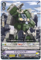 Transraizer V-BT01/073 C