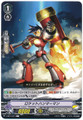 Rocket Hammer Man V-BT01/074 C