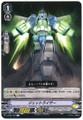 Jetraizer V-BT01/075 C