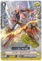 Red Lightning V-BT01/080 C