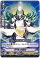 Onmyoji of the Moonlit Night? V-PR/0015 PR