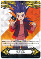 Imaginary Gift Accel Kamui Katsuragi V-GM/0014