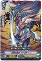 Knight of Silence, Gallatin  V-PR/0027 PR