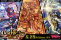 【Pre Order】V Extra Booster 01 The Destructive Roar Booster BOX