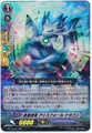 Blue Storm Guardian Dragon, Icefall Dragon RR BT15/017