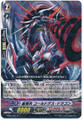 Star-vader, Cold Death Dragon R BT15/031