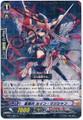 Star-vader, Ruin Magician R BT15/033