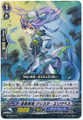 Blue Storm Battle Princess, Crysta Elizabeth R BT15/039