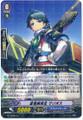 Blue Storm Cadet, Marios R BT15/040