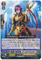 Sharp Point Liberator, Gold Lancer C BT15/053