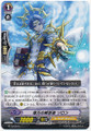 Physical Force Liberator, Zorron C BT15/054