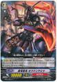 Demonic Dragon Berserker, Hoken-Yasha C BT15/057
