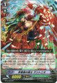 Red Rose Musketeer, Antonio RR BT14/020