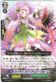 Maiden of Cherry Bloom R BT14/041